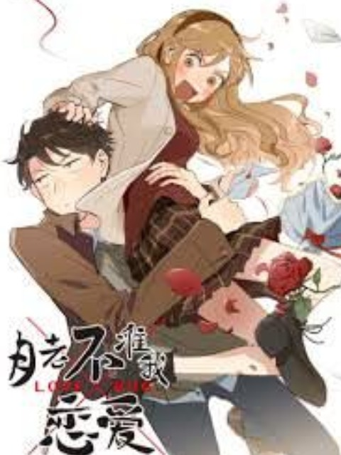 The Matchmaker Forbids Me From Dating [English] - otakusan.net