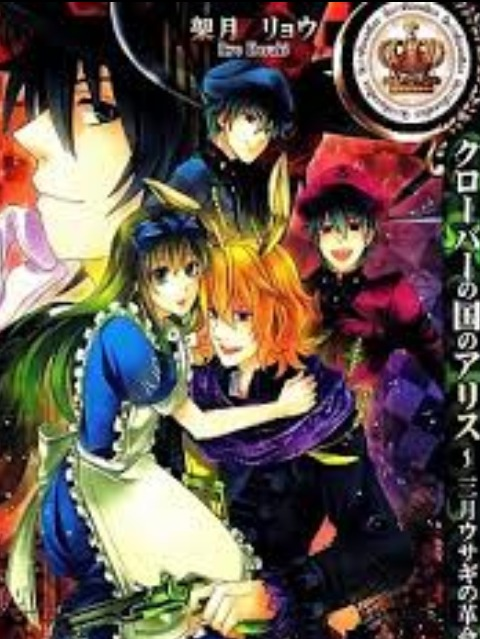 [English]Clover no Kuni no Alice - Sangatsu Usagi no Kakumei