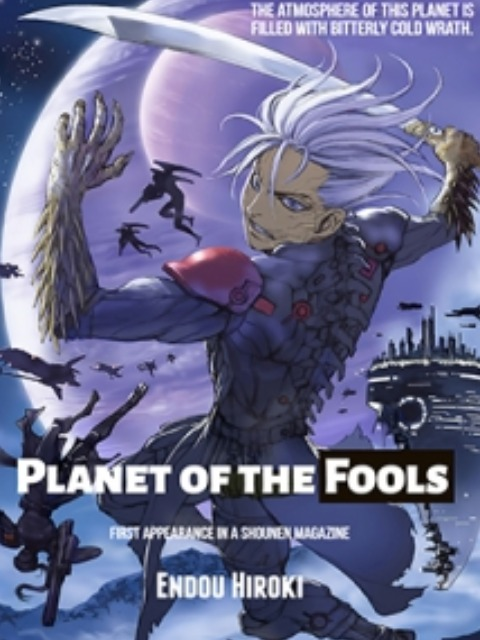 [English] Planet of the Fools
