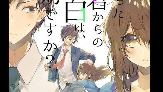 Can I Accept Your Proposal From All Those Years Ago [English] - otakusan.net