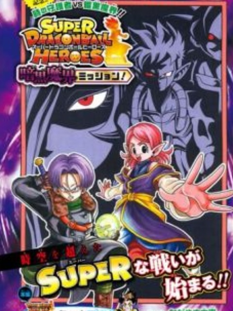 [Tiếng Việt]Super Dragon Ball Heroes: Dark Demon Realm Mission!