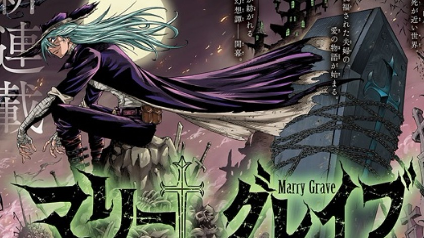 [English] Marry Grave