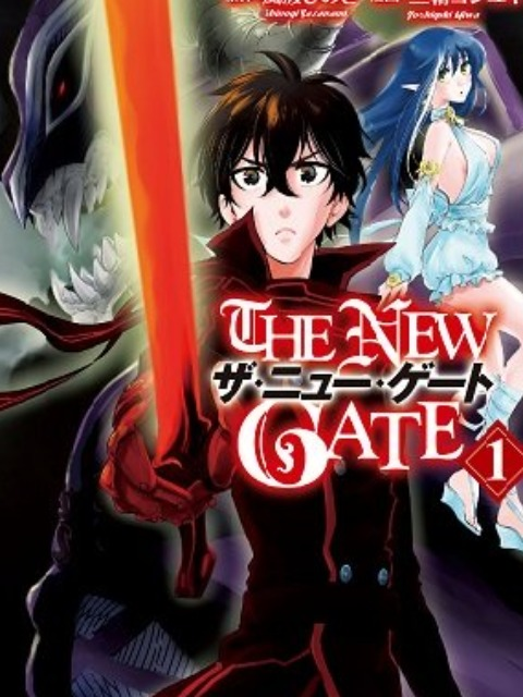 [English] The New Gate