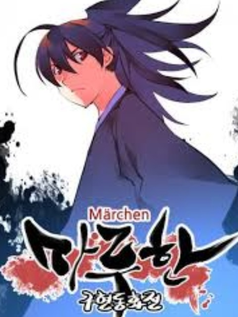 Marchen - The Embodiment of Tales [English] - otakusan.net