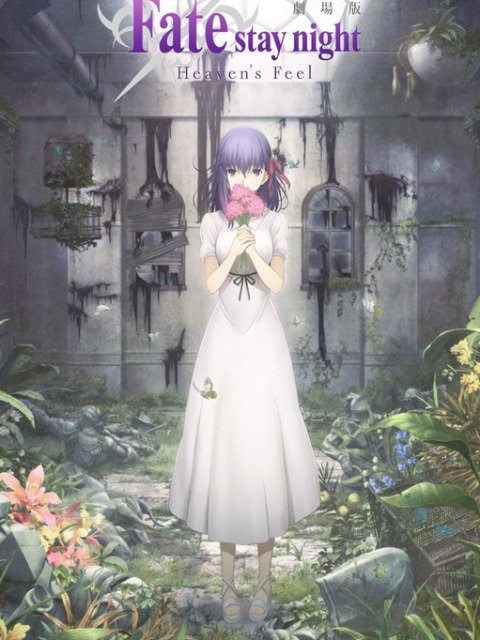 [Tiếng Việt] Fate/Stay Night Heaven's Feel