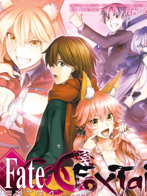 [Tiếng Việt] Fate/Extra CCC Fox Tail