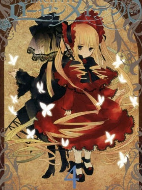Rozen Maiden 0 [English] - otakusan.net